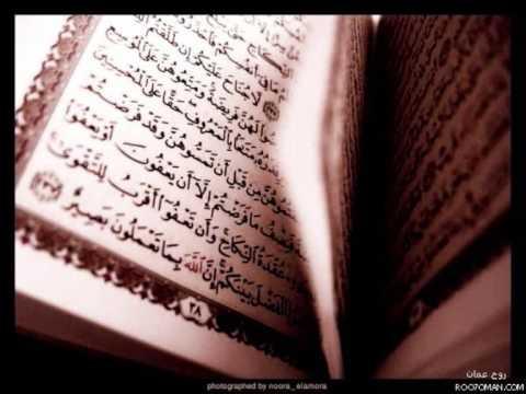 الشيخ عبدالله خياط – سورة الشعراء 1-2