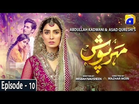 Meherposh - EP 10  E