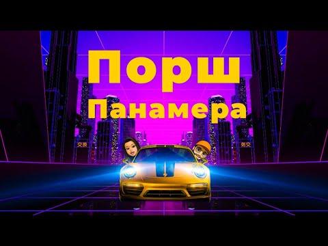 Lilit Harutyunyan - PORSCHE PANAMERA / Порш Панамера [EXCLUSIVE COVER] 2021