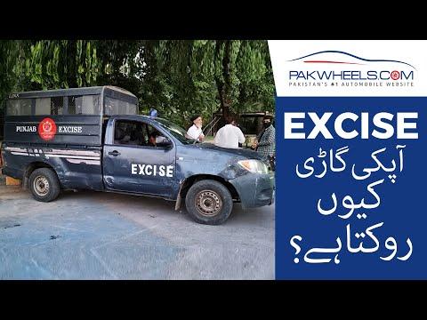 Excise Waly Apki Gari Q Rokty Hain | Token Tax Na Pay Karny Ka Nuqsan | PakWheels Tips
