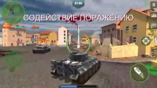 War machines Qarabag klan Tiger Miko019▪C1 NoloN9▪Leopard General