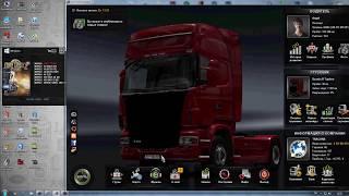КАК ПОЛУЧИТЬ МНОГО ДЕНЕГ И ОПЫТА В Euro Truck Simulator 2 (ЕТС 2)