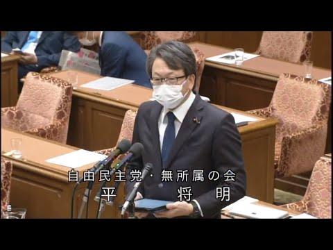 R2.11.11 衆議院内閣委員会(平将明VS平井デジタル改革担当大臣)