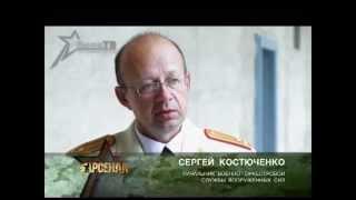 Оркестр Вооруженных Сил Беларуси в Париже