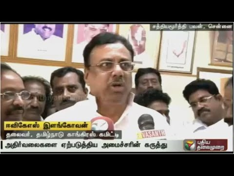EVKS-Elangovan-talks-about-Piyush-Goyals-comment-on-Jayalalithaa-being-inaccessible