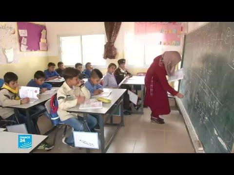 العرب اليوم - شاهد: معاناة تلاميذ مدرسة