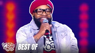 Wild 'N In w/ Your Faves: Chico Bean SUPER COMPILATION 🤣 Wild 'N Out