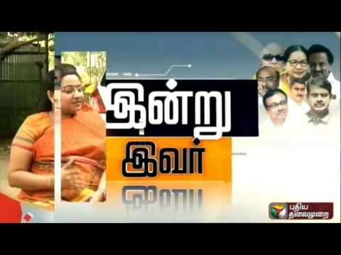 Intru-Ivar-DMKs-T-Nagar-constituency-candidate-Kanimozhi-opens-about-Election