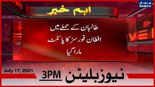 Samaa News Bulletin 3pm   Taliban ke hamlay mein Afghanistan forces ka pilot mara gaya   SAMAA TV