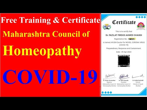 Free Online Training & Certificate By Maharashtra council of ...