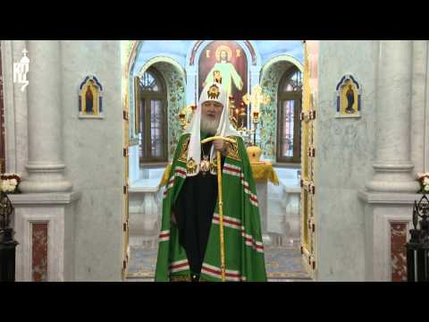 propoved-patriarkha-kirilla-posle-osvyashcheniya-khrama-blagoveshcheniya-presvyatoj-bogoroditsy-v-sokolnikakh