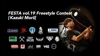 Gambar cover FESTA FreeStyle Contest vol 19   2016 9   Kazuki Morii
