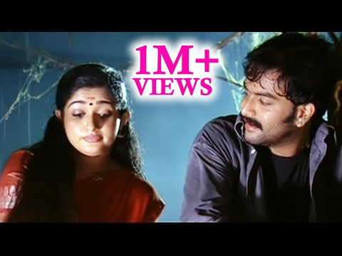 Anandhabhadram | Scene 18 | Malayalam Movie | Movie Scenes| Comedy | Songs | Clips | Prithviraj |