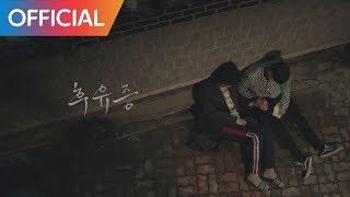 Kim Heechul (Super Junior) X Min Kyung Hoon - Falling Blossoms
