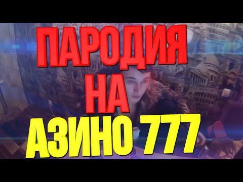 azino777 go su go home