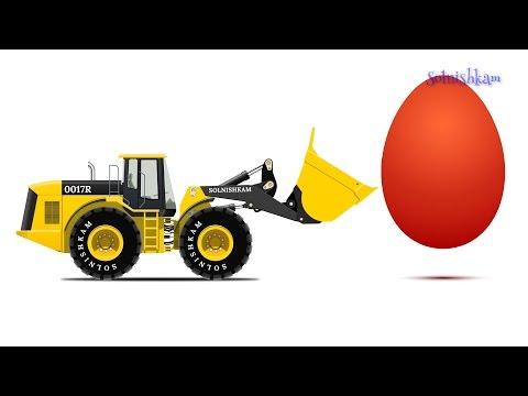 Машинки. Яйца с сюрпризом. Погрузчик. Учим овощи. Развивающий мультик.