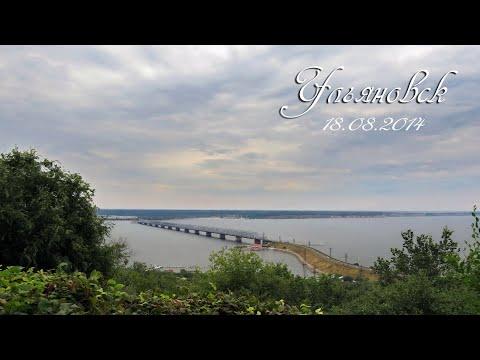 Ульяновск (Большое поволжское путешестви