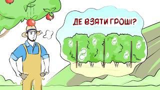 Анимационный рекламный роликдля Министерства аграрной политики.