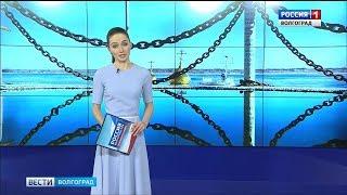 В праздник Крещения Господня в Волгограде организуют восемь крещенских купелей.