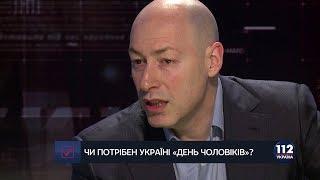 Гордон о Виталии Кличко