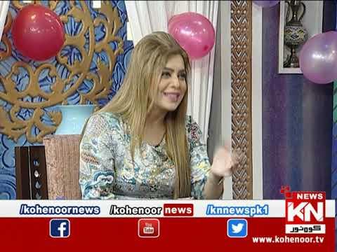 Eid ke Rang Sitaro ke Sung 02 August 2020   Kohenoor News Pakistan