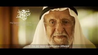 Haj Saeed Bin ِAhmed AL Lootah