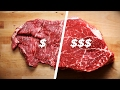 Download Youtube: How To Cook A Cheap Steak Vs. An Expensive Steak
