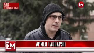 Экономика по-латышски: сначала порусофобствовать, а потом - поклянчить деньги у Москвы