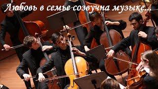 ГДК Олимп, Оркестр 2016 г. Губкинский