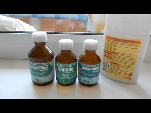 Химический пилинг для отбеливания кожи