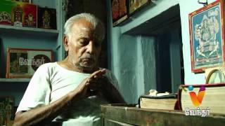 Moondravathu Kan | [Epi - 267]