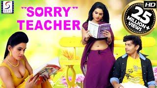 Aayegi Woh Aayegi - Bollywood Hindi Movies 2017 Full Movie HD l Nishant Sharma, Riya