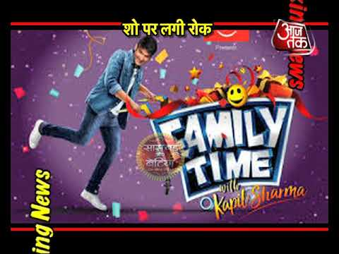 SHOCKING! Family Time With Kapil GOES OFF AIR?