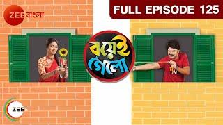 Boyei Gyalo | Bangla Serial | Full Episode - 125 | Rohit Samanta | Zee Bangla