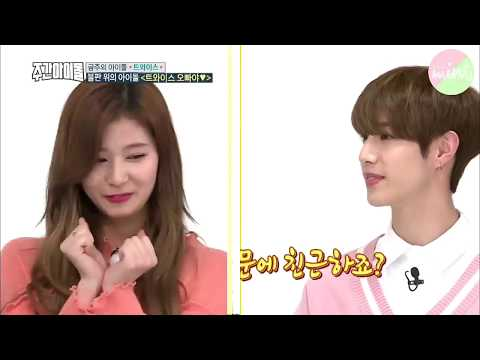 Weekly Idol - Mark Reaction To Sana 'Oppa-ya' Agyeo Mp3