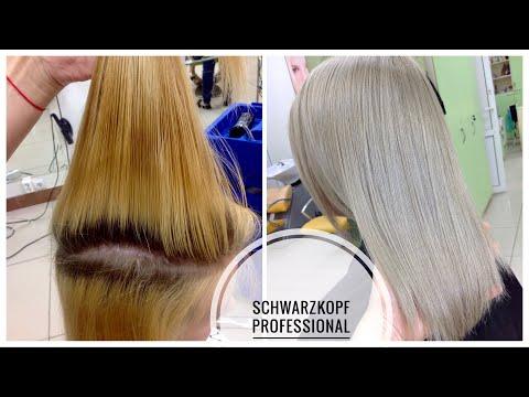 Окрашивание БЛОНД ❄️ Шварцкопф / Schwarzkopf Professional