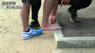 足の裏から爆発的な力を!自重トレーニング編