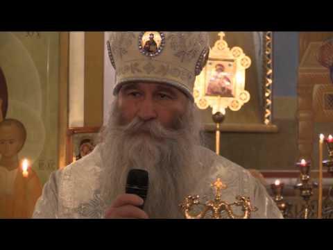 Служба церкви видео