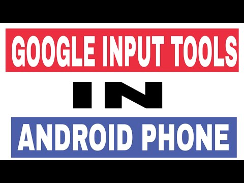 Download How To Download Google Input Tool For All Languages 2018 N