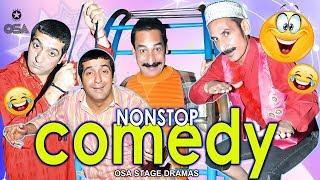 NON STOP COMEDY 😂 IFTIKHAR THAKUR & ZAFRI KHAN 😂 2020 FUNNY New Stage Drama Best Comedy Clip😂