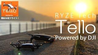 Ryze Tello Wifi Footage Mini Drone Session LocationPuertoRico