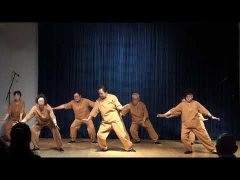 Chicago Bultasa 2018 부처님 오신날 기념 불타예술제 불문회 태극권