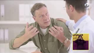 Diálogos en confianza (Salud) - De qué se enferman los hombres