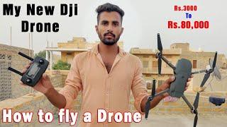 My New Drone Camera || How to Fly a Drone || Dji Mavic Pro Drone