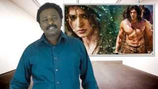 IRANDAM ULAGAM -REVIEW BY TAMILTALKIES