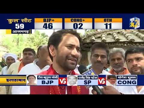 आजमग़ढ से BJP प्रत्याशी Dinesh Lal Yadav Nirahua से खास बातचीत