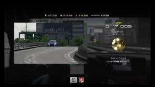 [GTSport]サーキットエクスペリエンス東京エクスプレスウェイ・中央ルートセクター4攻略