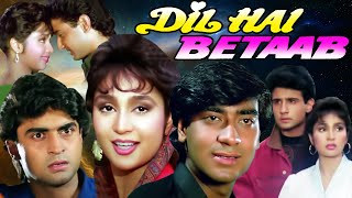 Dil Hai Betaab Full Movie | Ajay Devgn Hindi Romantic Movie |Pratibha Sinha|Bollywood Romantic Movie - Download this Video in MP3, M4A, WEBM, MP4, 3GP