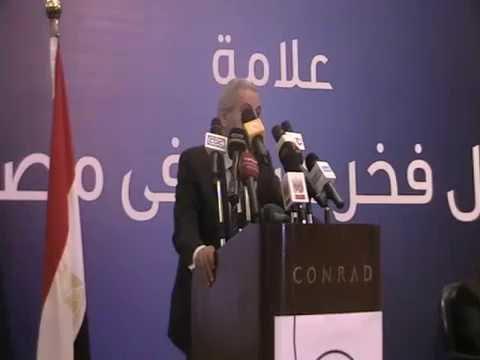 كلمة الوزير / طارق قابيل خلال مؤتمر ( بكل فخر صنع في مصر )