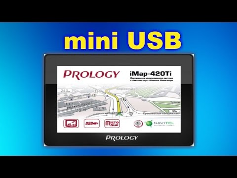 Ремонт навигатора PROLOGY iMap-420Ti. Замена Mini USB разъема.